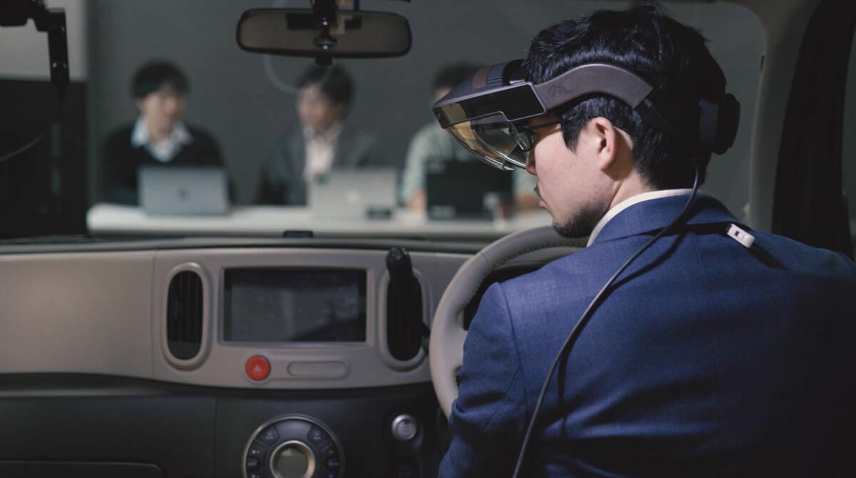 Nissan revela a tecnologia Invisible-to-Visible na Consumer Elet