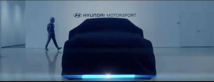 Hyundai race