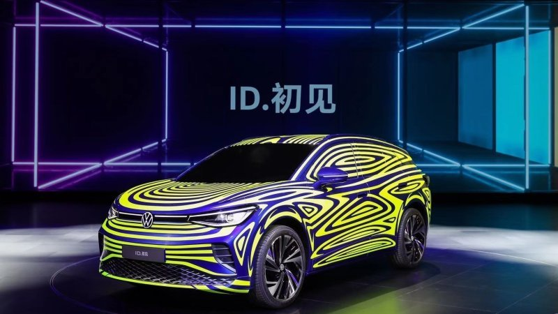 Volkswagen strengthens brand presentation in China: MEB roadmap,